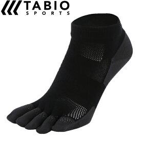 【送料無料/ゆうパケット】【タビオ】Tabio レーシングラン・プロ5本指 ソックス (ブラック) 25〜27cm ランニング 靴下 メンズ 072120039-12
