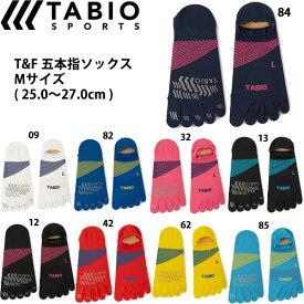 ゆうパケット 25〜27cm タビオ 陸上 ソックス T&F 五本指ソックス 072120044 Tabio メンズ 靴下 ショートソックス 5本指 Mサイズ cat-apa-sock