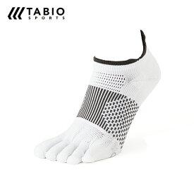 【送料無料/ゆうパケット】【タビオ】Tabio レーシングラン・エアー 5本指 (ホワイト) 25〜27cm ランニング ソックス 靴下 メンズ 072130047-09