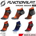 ゆうパケット ファンクショナルフィット ソックス レーシングソックス FUNCTIONALFIT RACING SOCKS メンズ レディーズ 靴下 5本指 日本製