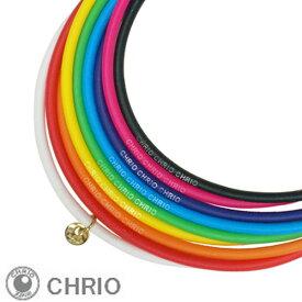 【最大2,000円OFFクーポン配布中☆1月28日09:59まで】【CHRIO】クリオ アルファリング ネックレス CHRIO Alpha Ring Necklace (9色)スポーツネックレス