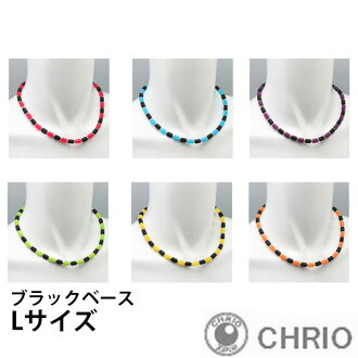 CHRIO Impulse Necklace (L号) 运动项链 训练配件