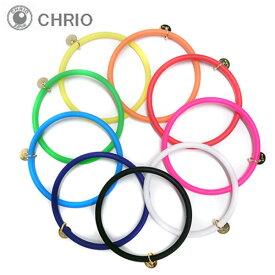 【CHRIO】クリオ アルファリング ブレスレット CHRIO Alpha Ring Bracelet (9色)スポーツブレスレット