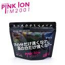 Pinkion bukatsu