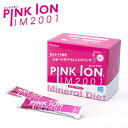 Pinkion stick30