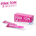 Pinkion stick7