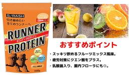 【スラッシュランナープロテイン】SRASHRUNNERPROTEINヨーグルト味フルーツミックス風味スポーツランニングプロテインリカバリーボディメイクダイエット1個1個アップル風味