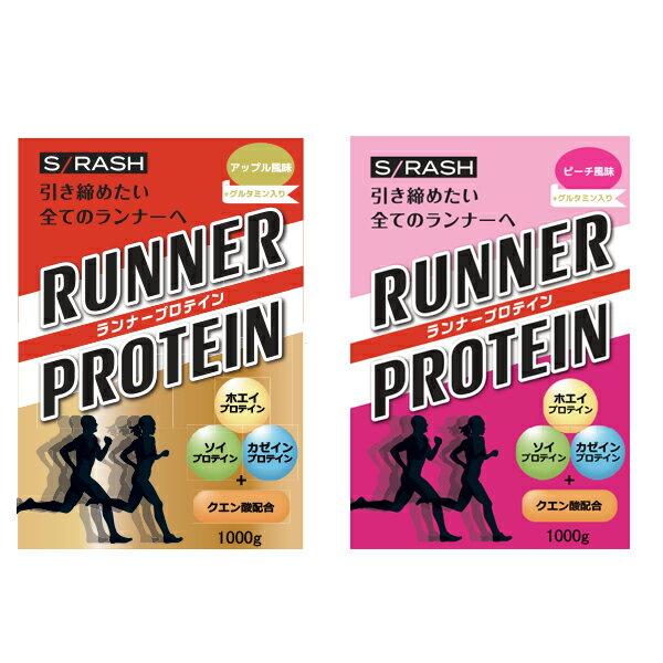 【スラッシュ ランナープロテイン】SRASH RUNNER PROTEIN ピーチ風味アップル風味 スポーツ プロテイン リカバリー ボディメイク ダイエット 1個