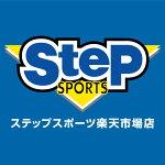 step-sports