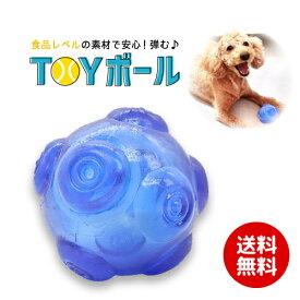 ペット おもちゃ ボール ゴム 噛むペットボール ペット玩具 犬 ワンちゃ 耐久性 シリコン 安心 安全 トレーニング 生え変わり子犬 小型犬 大型犬 必需品 楽しい 遊ぶ跳ねる不規則 玩具ボール 敬老の日