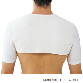 メディマ 半袖肩サポーター 7308 アンゴラ混合・男女兼用