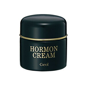 ゲオール化粧品 ホルモンクリーム (中油性ホルモンクリーム) 30g