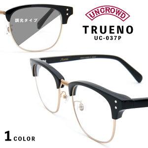 UNCROWD アンクラウド TRUENO トレノ調光レンズモデル サングラス 日本製 サーモントタイプ UVカット バイカーシェード バイク ブラック グレーレンズ