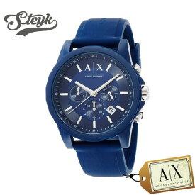 Armani Exchange アルマーニエクスチェンジ 腕時計 OUTER BANKS アウターバンクス アナログ AX1327 メンズ