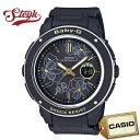 【30日23:59まで!店内ポイント最大42倍】CASIO BGA-150FL-1A カシオ 腕時計 アナデジ BABY-G ベビーG レディース ブ…