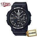 CASIO BGA-255-1A カシオ 腕時計 アナログ BABY-G ベビーG レディース ブラック カジュアル