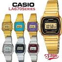 【5日23:59まで!店内ポイント最大51倍】カシオ CASIO レディース 腕時計 ウォッチ デジタル カジュアル LA670 シルバー ゴールド