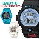 CASIO BABY-G カシオ ベビーG デジタル ランニングウォッチ 腕時計 レディース