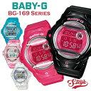 CASIO カシオ ベビーG Baby-G レディース 腕時計 デジタル アナログ カジュアル 防水 男の子 女の子 キッズ 子供 スポーツ ピンク グリーン 緑
