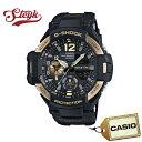 CASIO カシオ 腕時計 G-SHOCK ジーショック GRAVITYMASTER グラビティマスター アナデジ GA-1100-9G メンズ