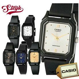 CASIO-LQ-142 カシオ 腕時計 スタンダード アナログ LQ-142 レディース