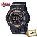 CASIO GMD-B800-1 カシオ 腕時計 デジタル G-SHOCK ジーショック モバイルリンク機能 メンズ ブラック カジュアル