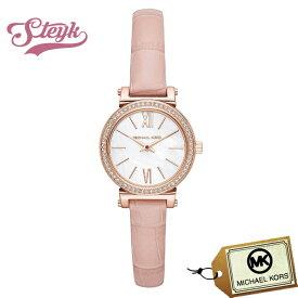 Michael Kors MK2715 マイケルコース 腕時計 アナログ SOFIE レディース ホワイト MOP ピンク カジュアル