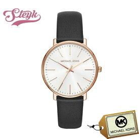 Michael Kors マイケルコース 腕時計 MK2834 アナログ Pyper レディース ブラック×ホワイト ビジネス