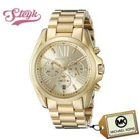 Michael Kors マイケルコース 腕時計 アナログ MK5605 レディース