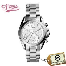Michael Kors MK6174 マイケルコース 腕時計 アナログ Bradshaw ブラッドショー レディース ホワイト シルバー ビジネス カジュアル