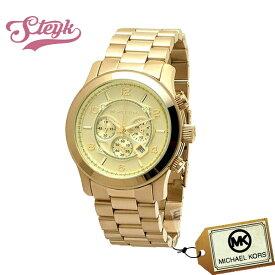 9b766959b08a 【あす楽対応】Michael Kors マイケルコース 腕時計 アナログ MK8077 メンズ【送料無料