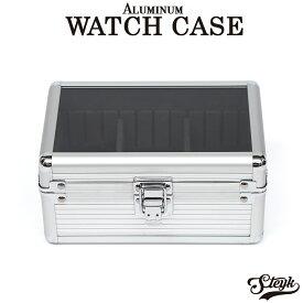 アルミ 時計ケース 腕時計ケース 3本 収納 ケース プレゼント 収納ケース 高級 腕時計 インテリア コレクション 腕時計ボックス ウォッチケース ボックス ディスプレイ 展示 メンズ レディース おしゃれ
