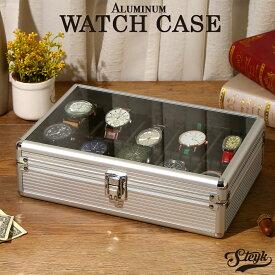 アルミ 時計ケース 腕時計ケース 10本 収納 ケース プレゼント 収納ケース 高級 腕時計 インテリア コレクション 腕時計ボックス ウォッチケース ボックス ディスプレイ 展示 メンズ レディース おしゃれ
