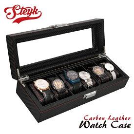 【送料無料】 カーボン 時計ケース 腕時計ケース 6本 収納 ケース プレゼント 収納ケース 腕時計 インテリア コレクション 腕時計ボックス ウォッチケース ボックス ディスプレイ 展示 メンズ レディース 5本以上