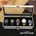 アルミ 時計ケース 腕時計 5本 収納 プレゼント 腕時計ボックス インテリア コレクション ウォッチ ディスプレイ ビジ…