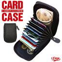 【10日23:59まで!店内ポイント最大51倍】カーボン カードケース じゃばら 大容量 スリム スキミング防止 磁気防止 RFID 定期入れ パスケース カード クレジットカードケース プレゼント