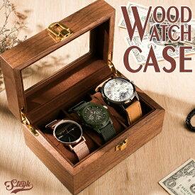 時計ケース 木製 腕時計 収納ケース 3本収納 高級ウォッチボックス プレゼント ギフト インテリア コレクション 腕時計ボックス ウォッチケース ディスプレイ 展示 メンズ レディース おしゃれ