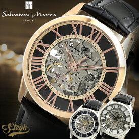 Salvatore Marra SM19153 サルヴァトーレマーラ 腕時計 アナログ 自動巻き 機械式 スケルトン メンズ ブラック ゴールド シルバー ホワイト 選べるモデル