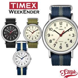 【15日23:59まで!店内ポイント最大45倍】TIMEX タイメックス 人気 ウィークエンダーセントラルパーク メンズ レディース 腕時計 ナチュラル カジュアル かわいい おしゃれ 大人 ユニセックス