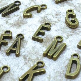 d285b57b72eb95 【5個売り】アンティーク調 アルファベット チャーム パーツ A〜N 5個アンティーク