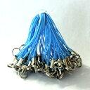 【お得な100本売り】ストラップパーツ 100本 ブルー【金具はニッケルメッキ(銀色)】【ストラップ】2重カン/2重リン…