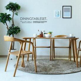 【5%OFFクーポン1/16~1:59迄】ダイニングテーブルセット 5点セット 幅140 4人掛け ダイニングテーブル5点セット 食卓セット 無垢 アッシュ 木製 シンプル ダイニングテーブル ダイニングチェアー 椅子