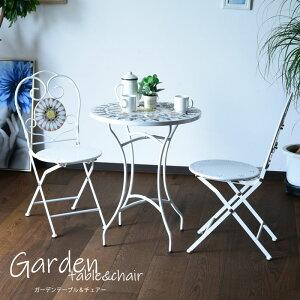 ガーデンテーブル タイル 3点セット 折りたたみ 幅60 ダイニングテーブルセット スチール ホワイト 可愛い おしゃれ 折りたたみチェアー 円形テーブル 丸テーブル テラス ガーデン椅子 コン