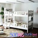 【クーポン配布中】2段ベッド 二段ベッド 宮付き 大人 子供 分割 シングル すのこ 耐震 パイン ホワイト フック 高さ1…
