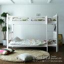 !!* 二段ベッド ロータイプ おしゃれ 2段ベッド 分割 大人用 子供用 ホワイト 本体 シングルベッド バッグ掛け付 パイ…