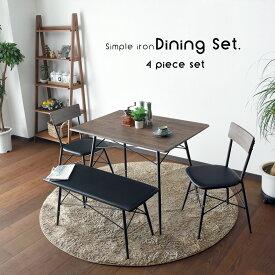 3%OFFクーポン 5/9〜16 1:59迄 ダイニングテーブルセット 4人掛け 幅100 4点セット ダイニング4点セット エンボス 4人用 アイアン ブラウン ホワイト ダイニングチェア ダイニングテーブル 長方形 組立