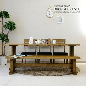 * ダイニングテーブルセット 6人掛け ダイニングテーブル 5点セット 幅180cm 無垢材 無垢 ベンチ 木製 ダイニング5点セット 6人 北欧 ダイニングチェアー イス完成品 無垢 ナチュラル おしゃれ