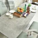 伸縮 伸長 モダン ダイニングテーブル 幅140 180 伸縮 伸長 式 高級 【ストーン】 食卓 シンプル デザイン
