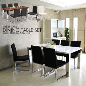 【送料無料】ダイニングテーブルセット ダイニングテーブル7点セット 幅180cm 食卓7点セット 6人用 6人掛け ステンレス モダン デザイン ウォールナット 鏡面 ポリウレタン シンプル ラグジュアリー 高級