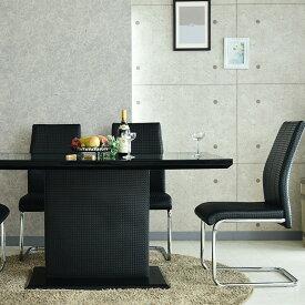 ダイニングテーブルセット 幅140 4人掛け 5点セット ダイニング5点セット 4人用 食卓セット 編み込み風レザー ガラス天板 おしゃれ デザイナー モダン アイアン